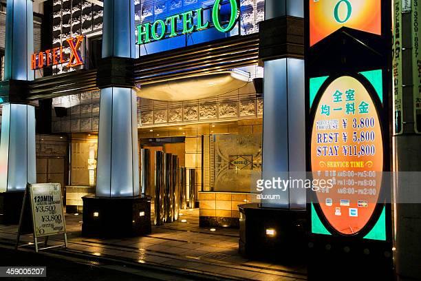 Love ホテル東京の歌舞伎町