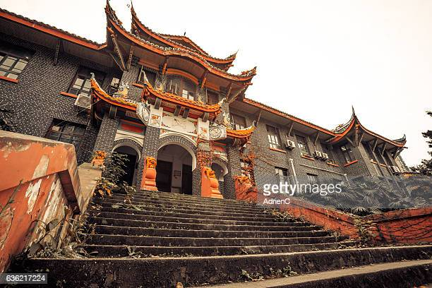 low angle of old building in Huaxi University
