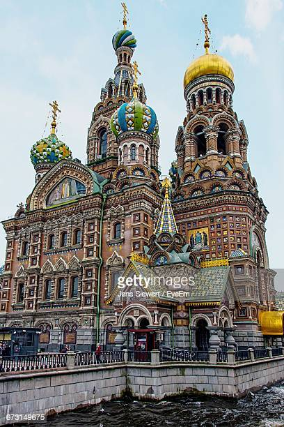 Low Angle View Of Church Of The Savior On Blood Against Sky