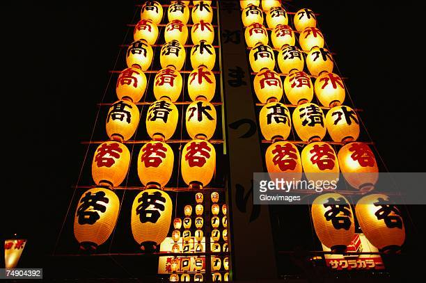 Low angle view of Japanese lanterns lit up in a traditional festival, Akita Prefecture, Japan