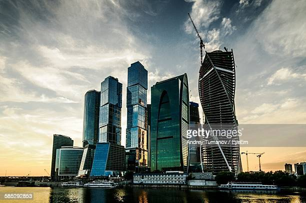 Low Angle View Of Modern Skyscrapers At Sunset