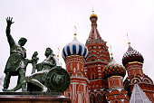 Low Angle View Of Monument To Minin And Pozharsky And St Basil Cathedral