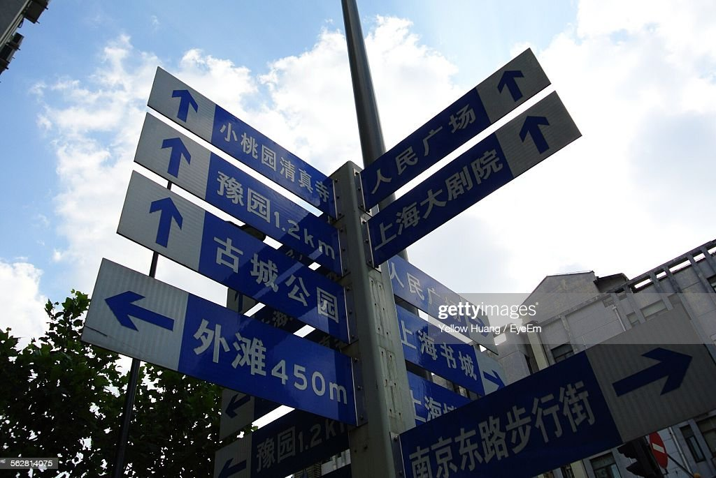 Low Angle View Of Multiple Street Sign Pole