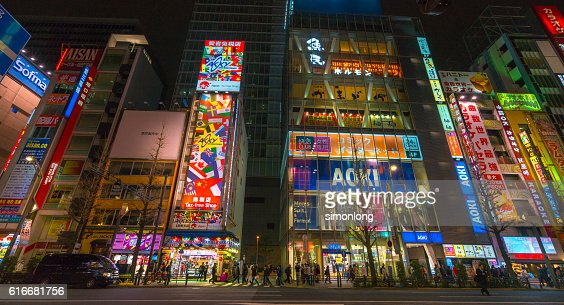 Low Angle View of the Different Stores in Akihabara District : Stock Photo