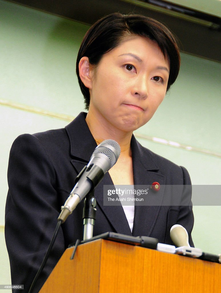 Lower house lawmaker Yuko Obuchi attends a press conference on October 20, 2015 in Maebashi, Gunma, Japan. Obichi resigned industry minister post after support groups misused political fund last year.