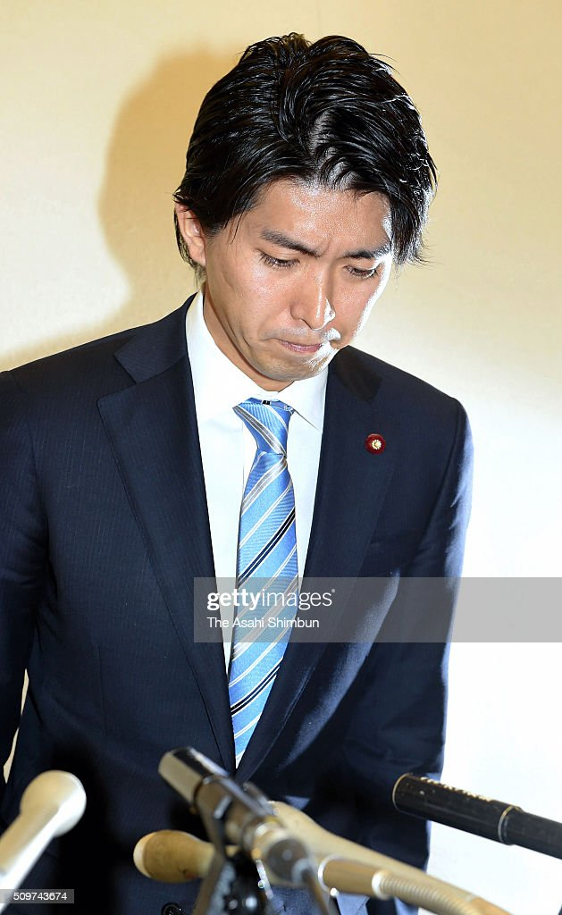 Lower House member <a gi-track='captionPersonalityLinkClicked' href=/galleries/search?phrase=Kensuke+Miyazaki&family=editorial&specificpeople=13799844 ng-click='$event.stopPropagation()'>Kensuke Miyazaki</a> apologises in a news conference on February 12, 2016 in Tokyo, Japan. A ruling Liberal Democratic Party Lower House member who planned to be the first Diet member to take paternity leave said that he will resign his seat, acknowledging an extramarital affair while his wife Megumi Kaneko, also a lower house member was about to give birth. On Feburary 10, five days after Kaneko gave birth to a baby boy, the weekly magazine Shukan Bunshun reported that Miyazaki spent a night with a model in his home in Kyoto six days before the birth.