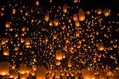 Loy Krathong and Yi Peng Festival, Chiang Mai, Thailand
