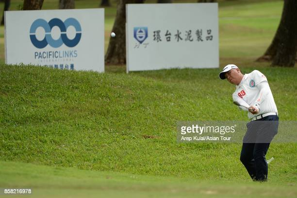 Lu Weichih of Taiwan pictured round two for the Yeangder Tournament Players Championship at Linkou lnternational Golf and Country Club on October 6...