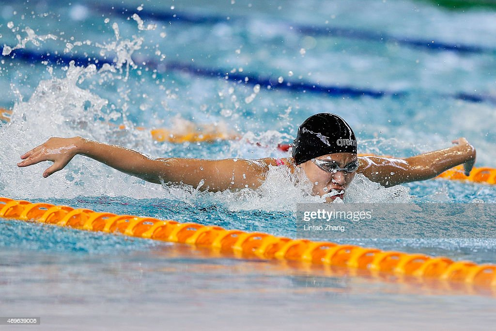 Lu Ying of China competes in the Women's 50meter butterfly preliminaries on day six of the China National Swimming Championships on April 14 2015 in...