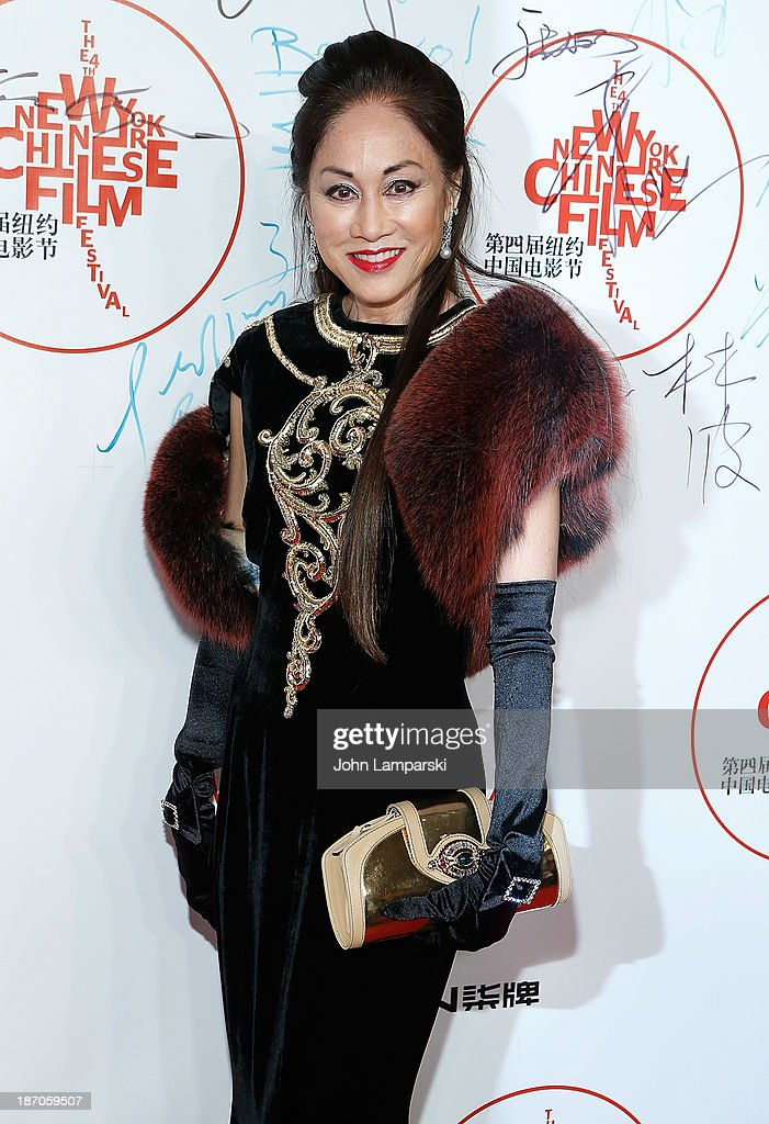 Lucia HwongGordon attends the 4th New York Chinese Film Festival Opening Night at Alice Tully Hall at Lincoln Center on November 5 2013 in New York...