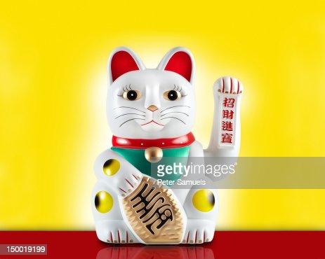 Lucky Cat or Maneki-neko : Stock Photo