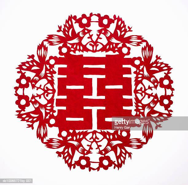 Lucky red paper cutting (7 sides)
