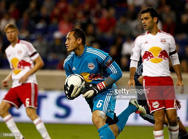 Luis Robles of the New York Red Bulls clears the ball during a match against the Sporting KC at Red Bull Arena on October 20 2012 in Harrison New...