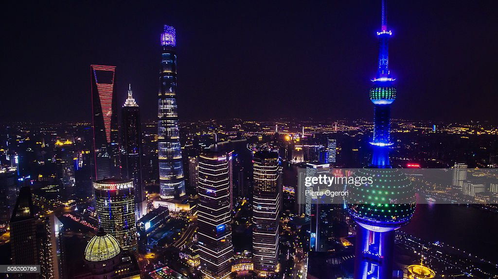 Lujiazui business center at night