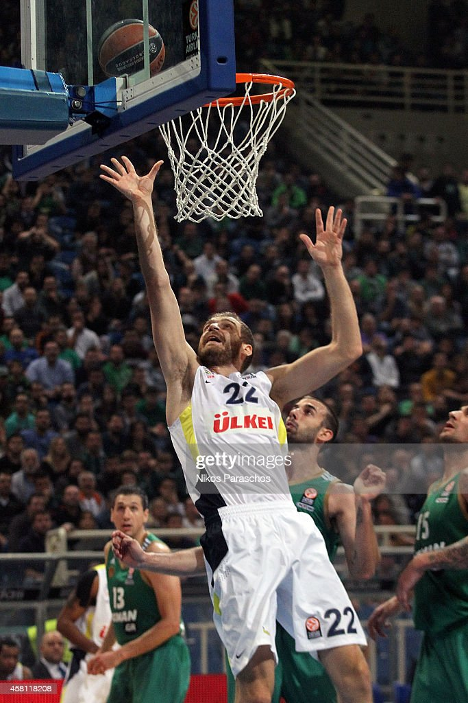 Luka Zoric, #22 of Fenerbahce Ulker Istanbul in action during the 2014-2015 Turkish Airlines Euroleague Basketball Regular Season Date 3 game between Panathinaikos Athens v Fenerbahce Ulker Istanbul at Olympic Sports Center Athens on October 30, 2014 in Athens, Greece.