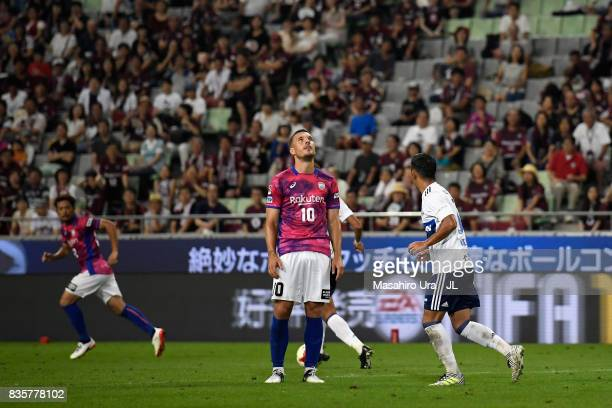 Lukas Podolski of Vissel Kobe shows frustration during the JLeague match between Vissel Kobe and Yokohama FMarinos at Noevir Stadium Kobe on August...