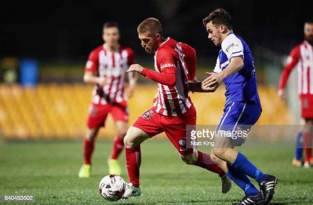 Luke Brattan of Melbourne City controls the ball during the FFA Cup round of 16 match between Hakoah Sydney City East and Melbourne City FC at...