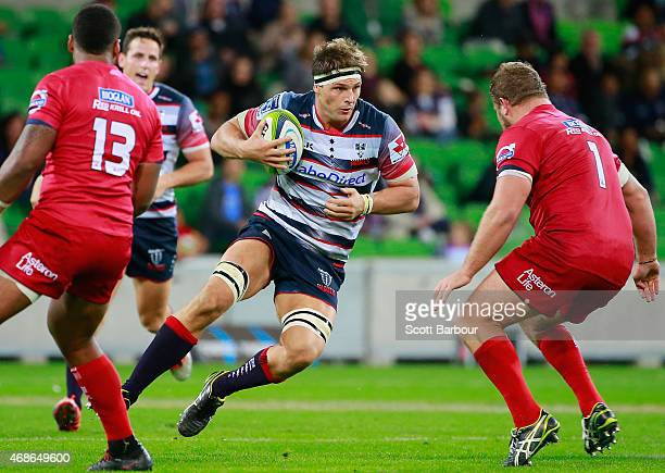 Luke Jones of the Rebels runs with the ball during the round eight Super Rugby match between the Rebels and the Reds at AAMI Park on April 3 2015 in...
