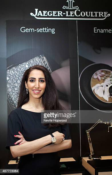 Lulwa Al Ayub Friend of the Brand attends the JaegerLe Coultre cocktail recetption during the Abu Dhabi Film Festival on October 23 2014 in Abu Dhabi...