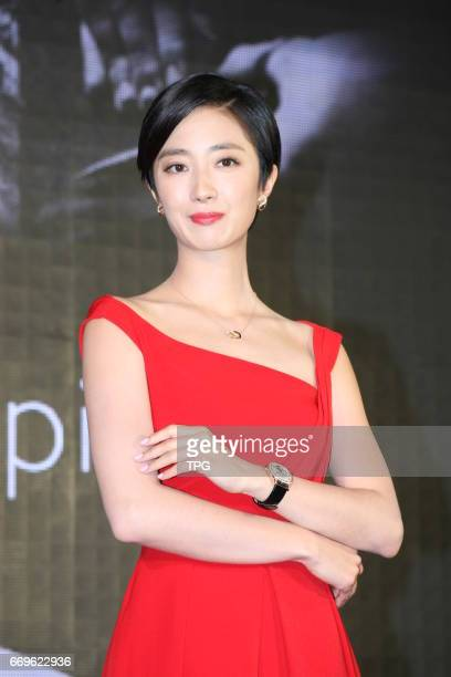 Lunmei Gwei showed up as the brand ambassador at a presentation of the Montblanc products made in cooperation with UNICEF on 17th April 2017 in...
