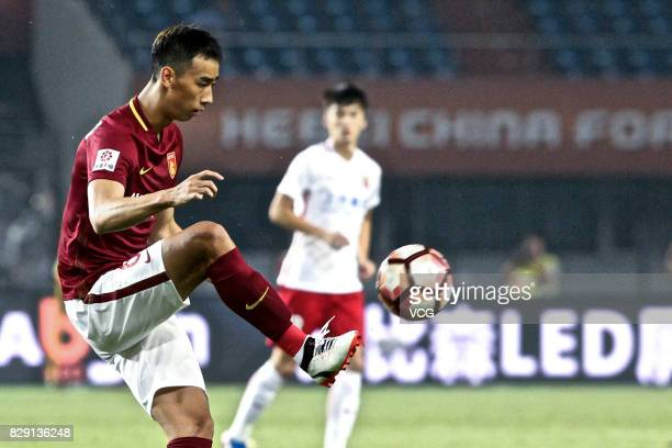 Luo Senwen of Hebei China Fortune vies for the ball during the 21st round match of 2017 China Super League between Hebei China Fortune FC and...