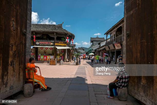 Luodai ancient town a historical old town from Han Dynasty located in the east suburb of Chengdu city The ancient town has become a famous travel...