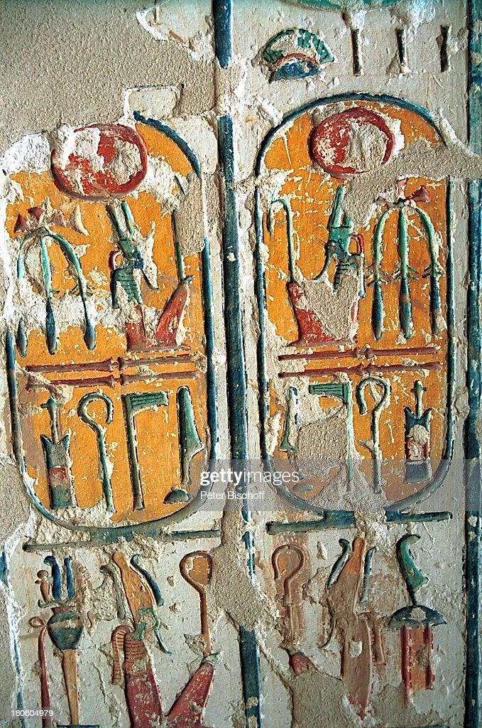 luxor gypten afrika tal der knige wandbemalung reise - Wandbemalung