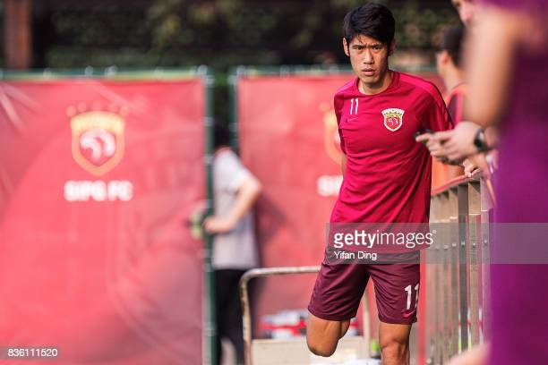 Lv Wenjun of Shanghai SIPG reacts during prematch training session of the AFC Champions League 2017 Quarterfinals 1st leg between Shanghai SIPG v...