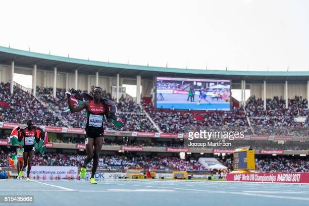 Lydia Jeruto Lagat and Jackline Wambui of Kenya celebrate in the girls 800m during day 5 of the IAAF U18 World Championships at Moi International...