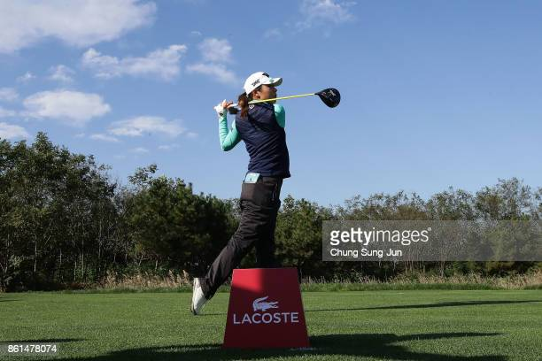 Lydia Ko of New Zealand plays a tee shot on the 2nd hole during the final round of the LPGA KEB Hana Bank Championship at the Sky 72 Golf Club Ocean...