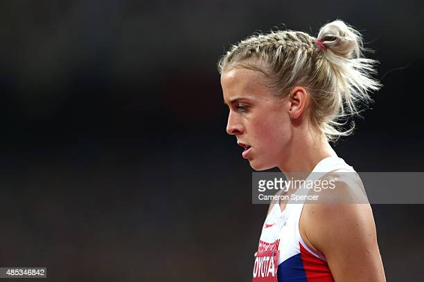 Lynsey Sharp of Great Britain looks on before competing in the Women's 800 metres semifinal during day six of the 15th IAAF World Athletics...