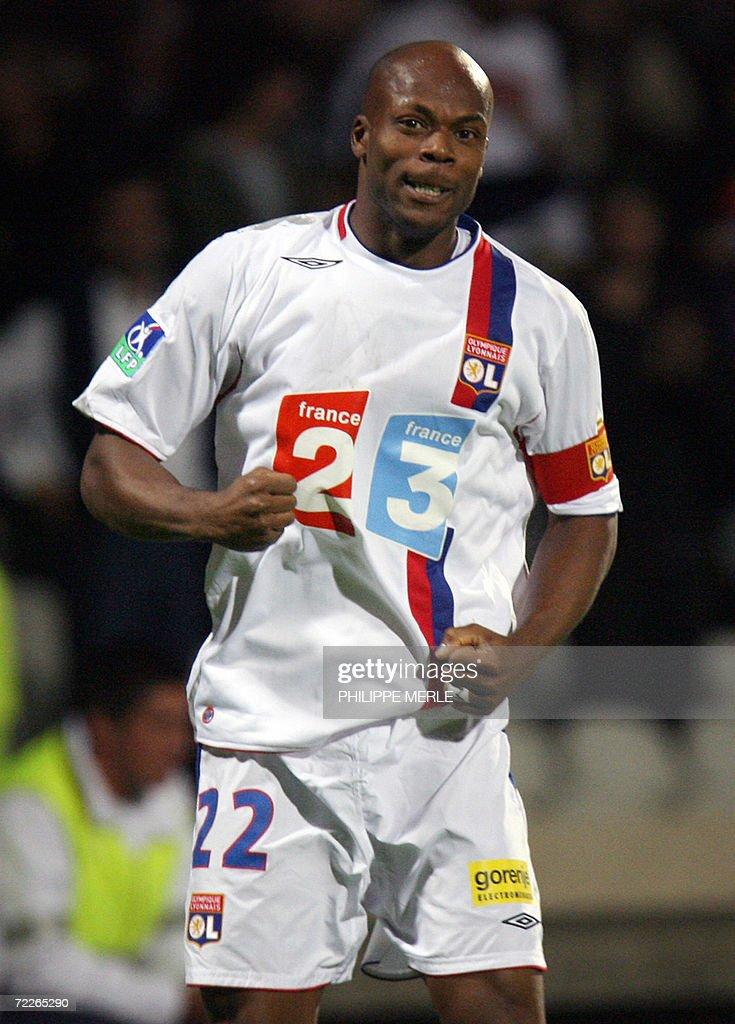 French League Cup - Paris Saint-Germain v Lyon