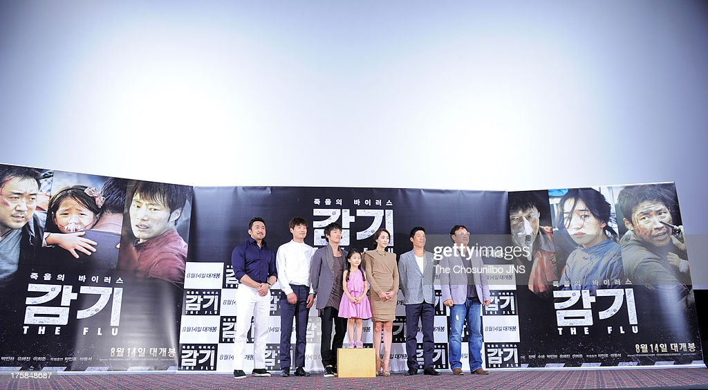 Ma Dong-Seok, Lee Hee-Jun, <a gi-track='captionPersonalityLinkClicked' href=/galleries/search?phrase=Jang+Hyuk&family=editorial&specificpeople=4466900 ng-click='$event.stopPropagation()'>Jang Hyuk</a>, Park Min-Ha, Suae, Yoo Hae-Jin and director Kim Sung-Soo attend the 'The Flu' press conference at Wangsimni CGV on August 7, 2013 in Seoul, South Korea.