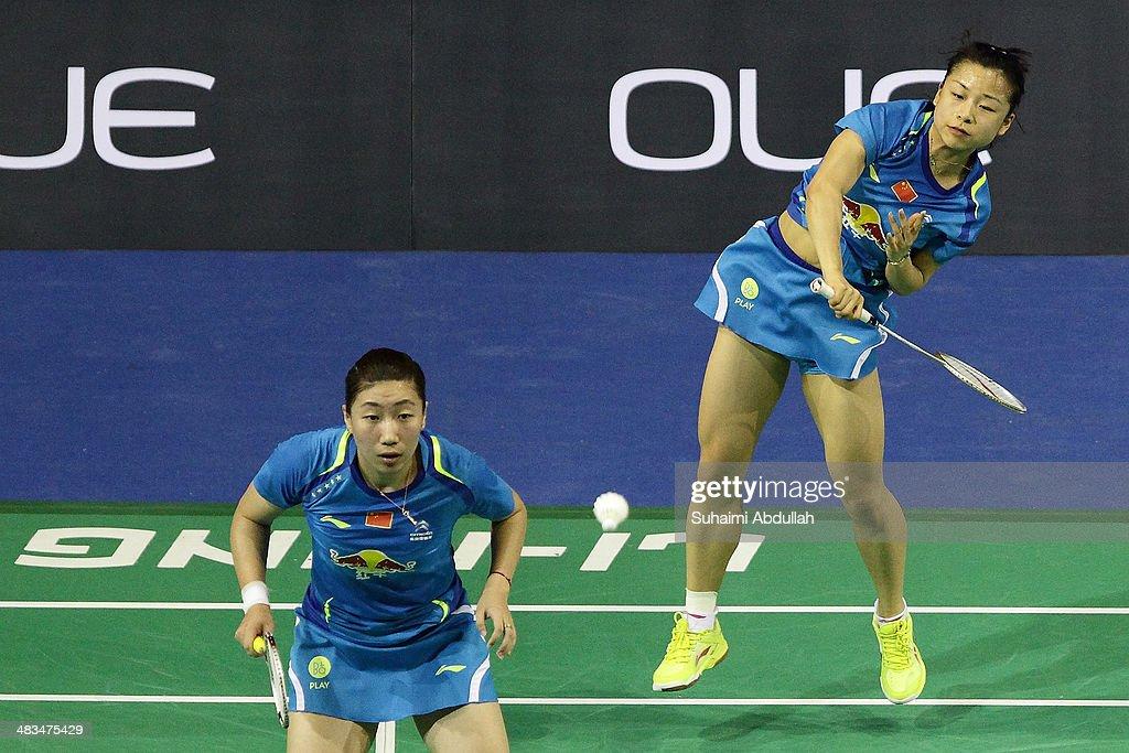 2014 Singapore Open