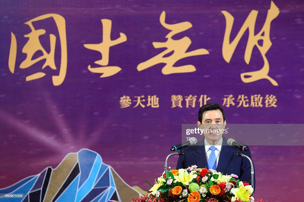 Ma Ying-jeou attends the 58th academic award on 29th December, 2014 in Taipei, China.