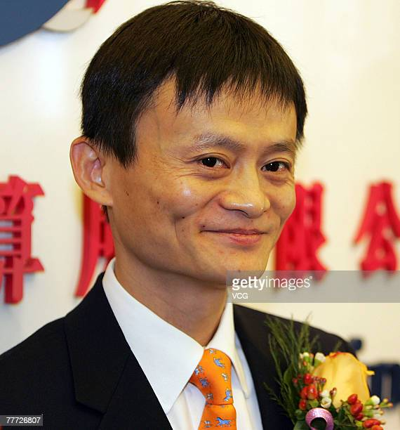Ma Yun founder and chief operating officer of China's Alibabacom celebrates at the listing ceremony at the Hong Kong Stock Exchange November 6 2007...