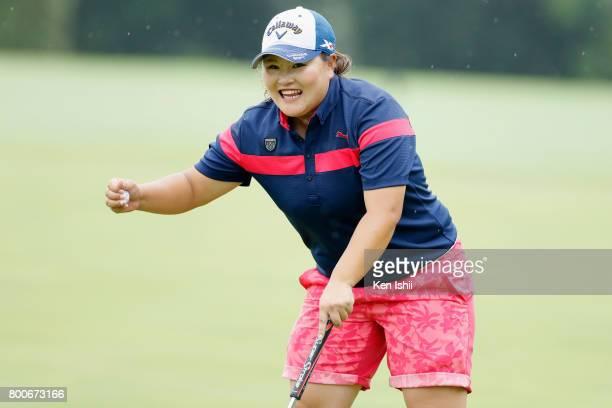 Maaya Suzuki of Japan celebrates winning the Yupiteru The Shizuoka Shimbun SBS Ladies at the Shizuoka Country Hamaoka Course on June 25 2017 in...