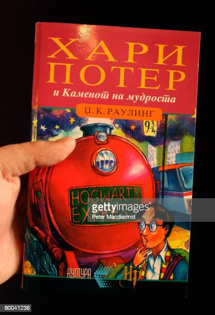 Macedonian edition of a Harry Potter book is displayed on February 28 2008 in London Bloomsbury Auctions are selling a collection of 550 first...