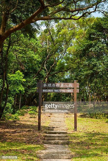 MacLehose hiking trail sign Hong Kong