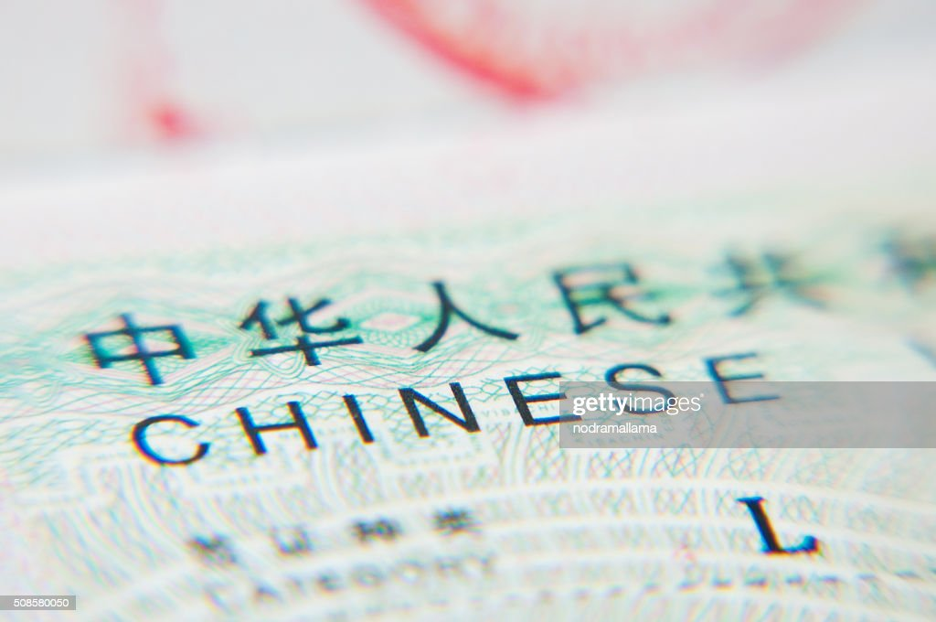 Macro of Chinese visa in passport : Stock Photo