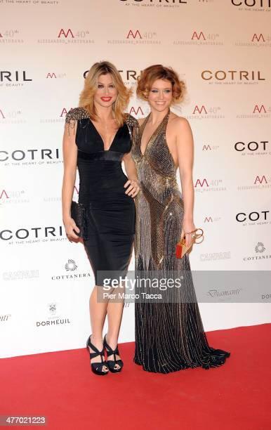 Maddalena Crvaglia and Elena Barolo attend the Alessandro Martorana birthday party at Four Seasons Hotel on March 6 2014 in Milan Italy
