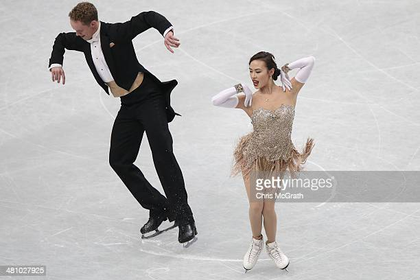 Madison Chock and Evan Bates of the USA compete in the Ice Dance Short Dance during ISU World Figure Skating Championships at Saitama Super Arena on...