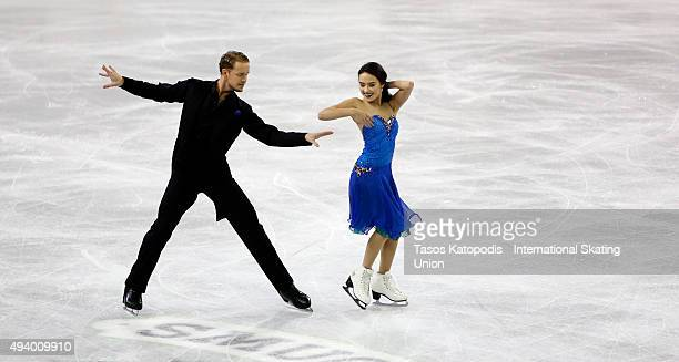 Madison Chock and Evan Bates of USA skate in the ice dancing short program during Day One of the Progressive Skate America ISU Grand Prix of Figure...