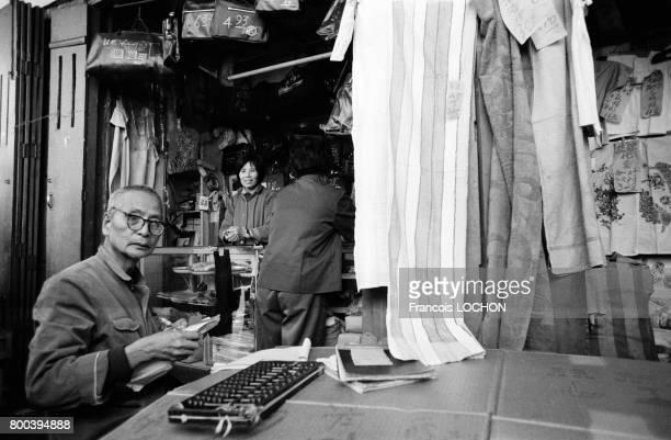 Magasin de textile en décembre 1977 à Canton Chine
