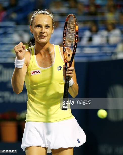 Magdalena Rybarikova of Slovakia celebrates her match win over Simona Halep of Romania during the Connecticut Open at the Connecticut Tennis Center...