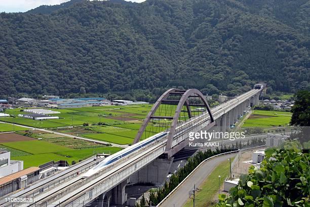 Maglev Train Runs At 581Km/H In Yamanashi Japan On August 08 2001 JR Tokai's Linear Express or maglev train run at Yamanashi 581 KM/hour August 8...