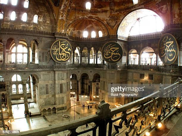 Magnificent interiors of Hagia Sophia, Istanbul