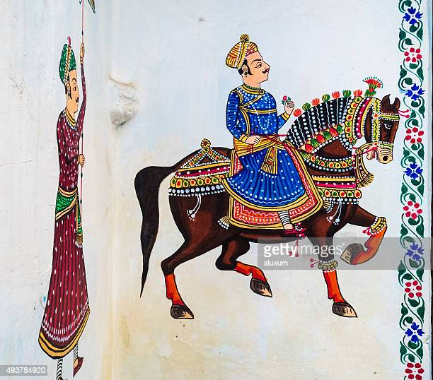 Maharajas paintings in Udaipur