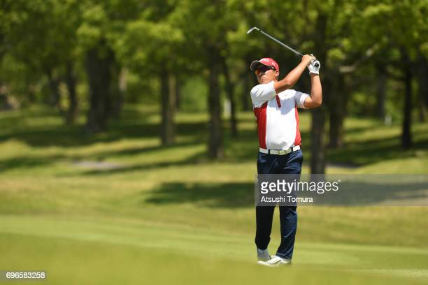 Mahiro Sanda of Japan hits his second shot on the 10th hole during the final round of the 2017 TOYOTA Junior Golf World Cup at the Chukyo Golf Club...