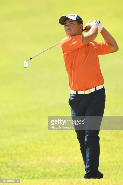 Mahiro Sanda of Japan hits his second shot on the 1st hole during the second round of the 2017 TOYOTA Junior Golf World Cup at the Chukyo Golf Club...